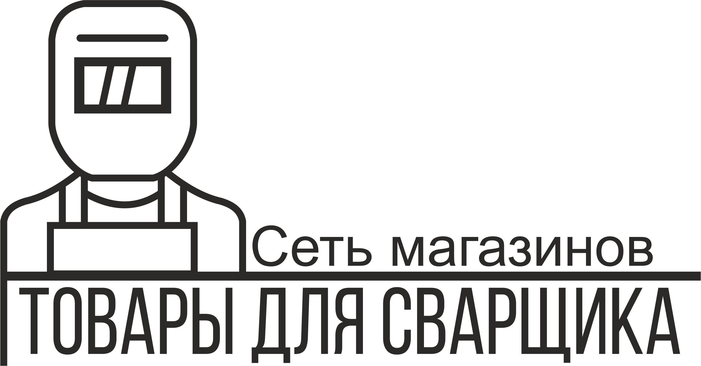 companypic.png